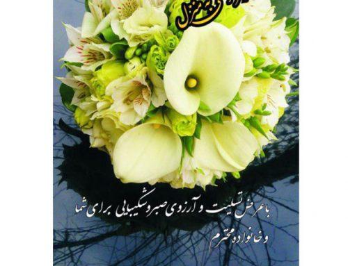 تاج گل شیپوری، آلسترومیا، لیزیانتوس