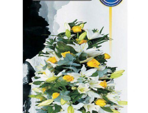 تاج گل لیلیوم اورینتال (سوسن) و رز زرد