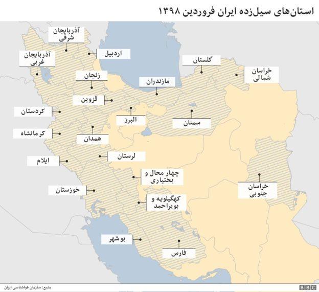 استان های سیل زده ایران