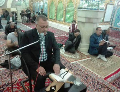 مراسم دعای ندبه در امامزاده 5 تن