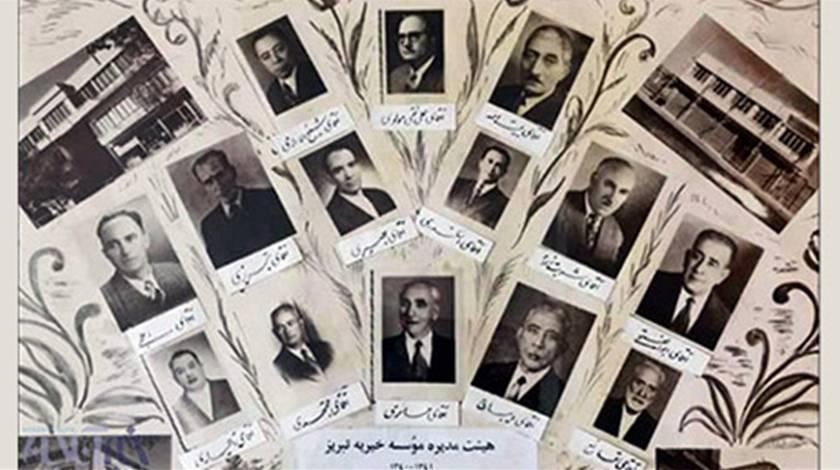 اولین موسسه خیریه ایران