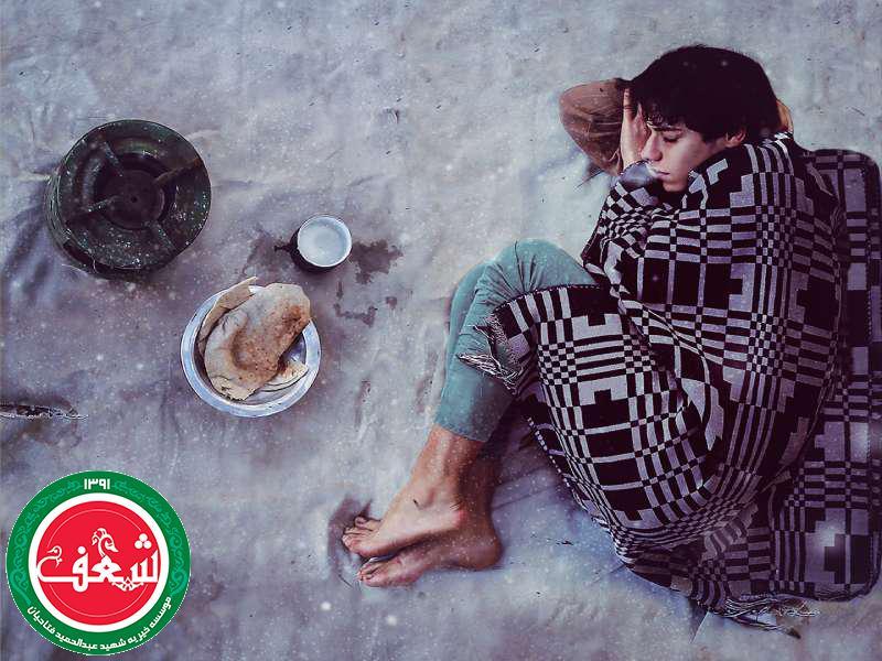 ضرورت کمک به نیازمندان در ماه رمضان