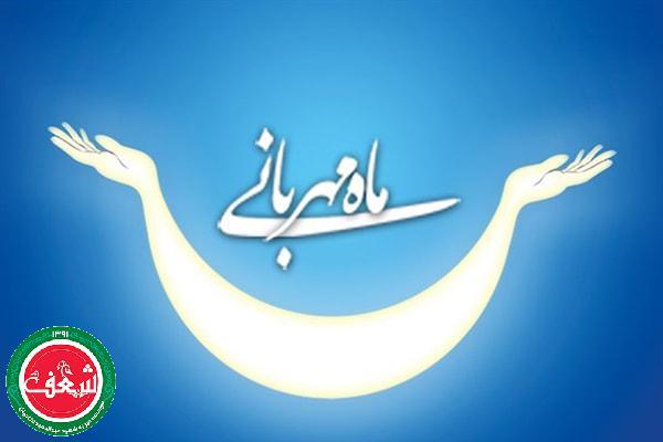7 کار خیر ساده در ماه مبارک رمضان
